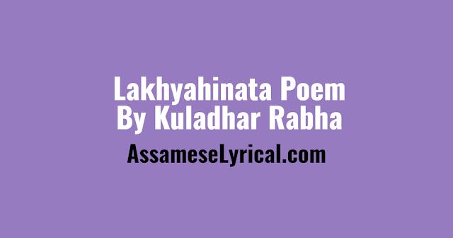 Lakhyahinata Poem