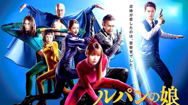 Download Dorama Jepang Lupin no Musume Batch Subtitle Indonesia