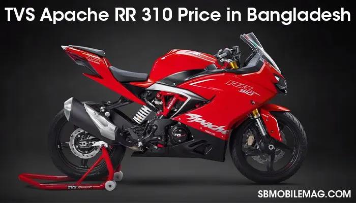 TVS Apache RR 310, TVS Apache RR 310 Price, TVS Apache RR 310 Price in Bangladesh