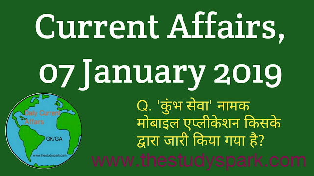 Current Affairs, 7 january 2019