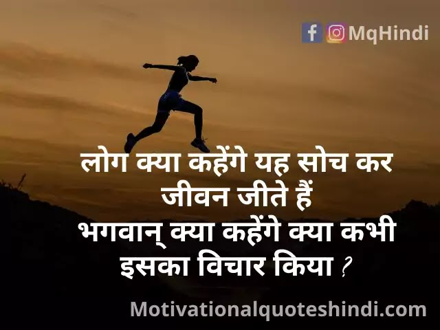 Sangharsh Status  Hindi