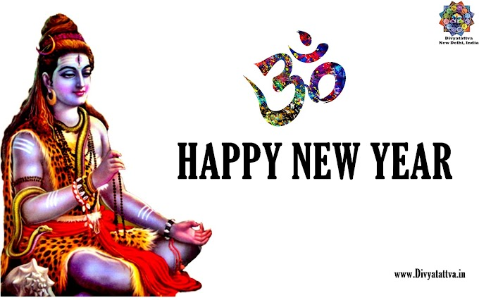 New Year Greetings wallpapers Happy New Year Spiritual Messages Hd Images