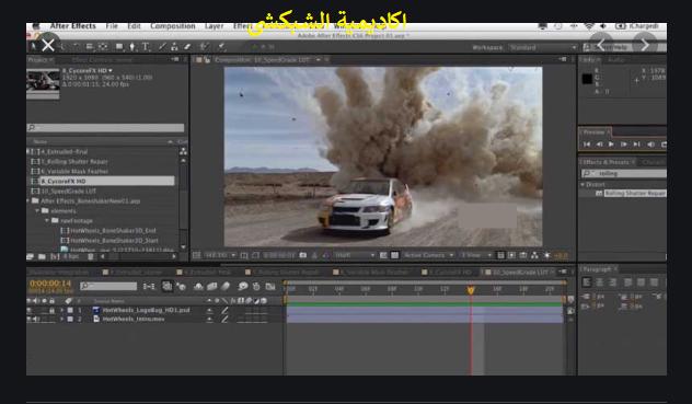 تحميل برنامج Adobe After Effects CS6 Filehippo 32 بت / 64 بت كامل مفعل مدى الحياة