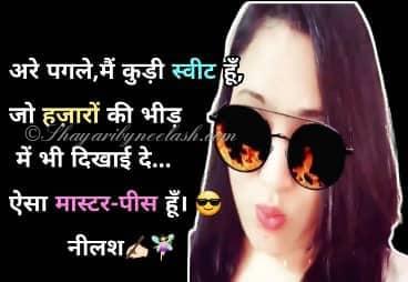 Attitude Status for Girls in Hindi ,Girls Attitude Quotes,Girls Badmashi Status, Royal Attitude Status Shayari For Girls,