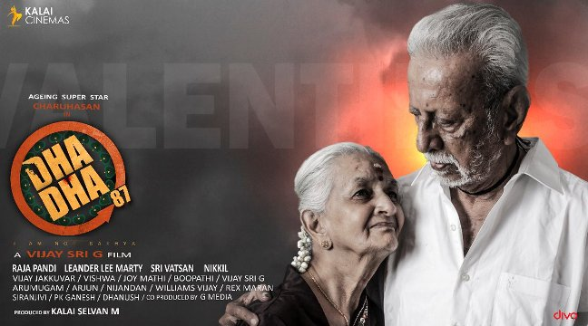 Tamil movie Dha Dha 87 2019 wiki, full star cast, Release date, Actor, actress, Song name, photo, poster, trailer, wallpaper