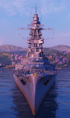 Ashitaka World of warships