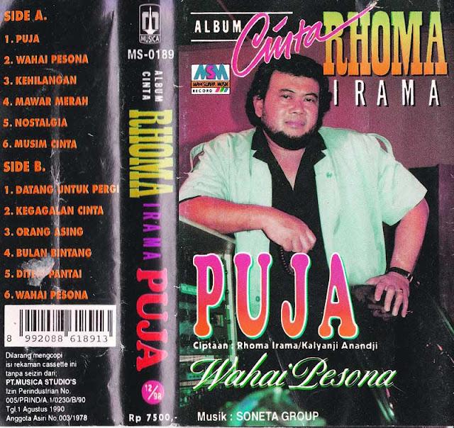 Gambar Sampul kaset dangdut Rhoma Irama