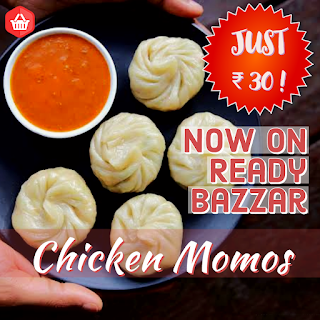 Chicken Momos (चिकन मोमोज)