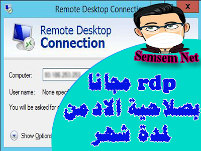 rdp from google cloud