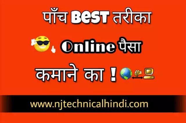 5 best way to earn money online
