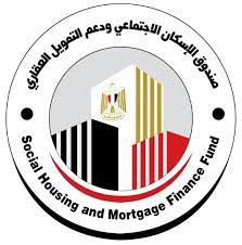 صندوق الإسكان الاجتماعى ودعم التمويل العقارى