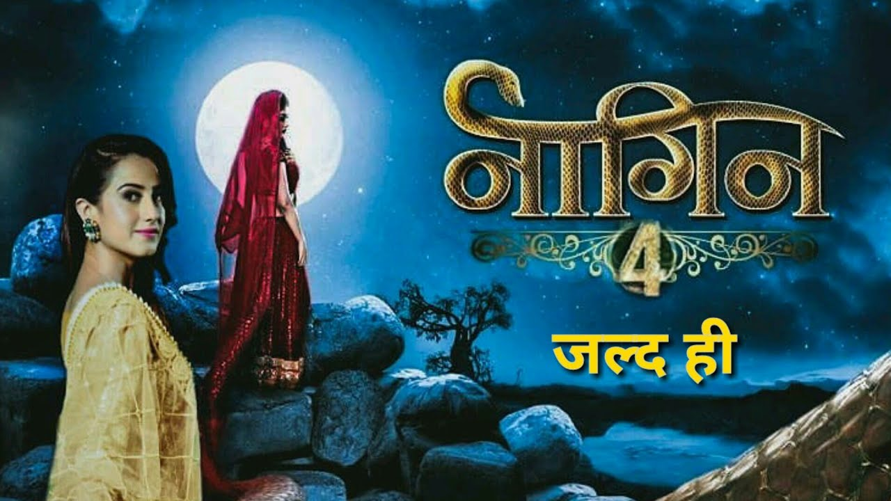Naagin Season 4 (Hindi) Episode 01 Serial Download 14 December 2019 Zip