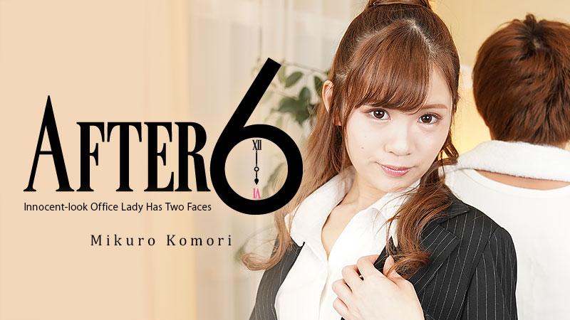 Mikuro Komori Two Faces Office Lady