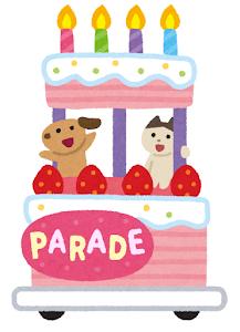 遊園地のパレードのイラスト(バラバラ)1