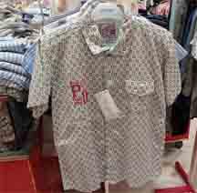 Lowongan Kerja Garment Anak PITO DITO Bandung