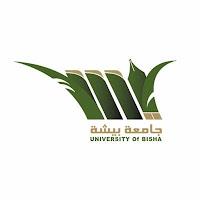 جامعة بيشة تعلن فتح باب القبول والتسجيل لمرحلتي البكالوريوس والدبلوم (للطلاب والطالبات)