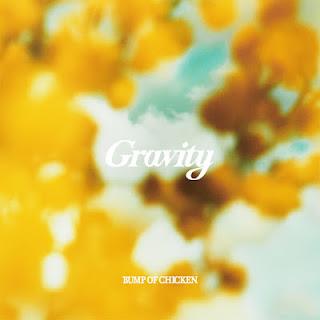 BUMP OF CHICKEN - Gravity | Omoi, Omoware, Furi, Furare Theme Song