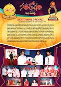 Santhosham Awards Recap-thumbnail-15