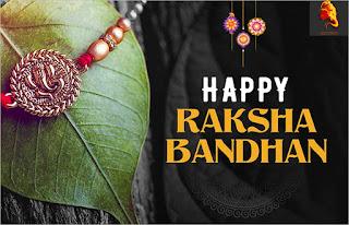 Ganpati Special 2020 Raksha Bandhan Messages