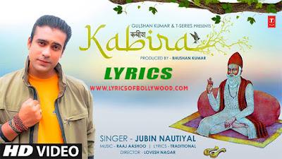 Kabira Song Lyrics   Jubin Nautiyal   Raaj Aashoo   Lovesh Nagar
