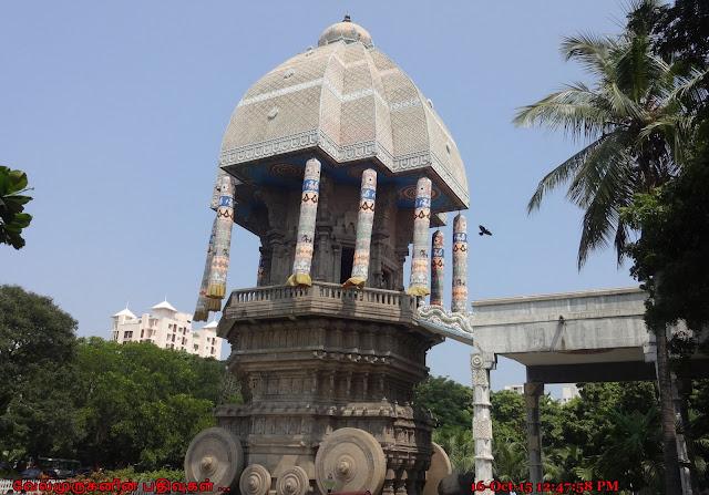 Valluvar Kottam chariot