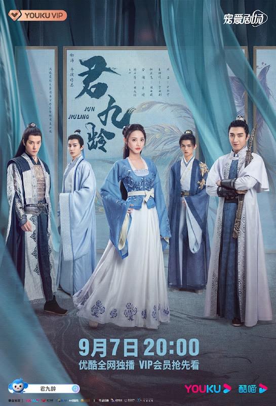 Jun Jiu Ling หวนชะตารัก (君九龄)