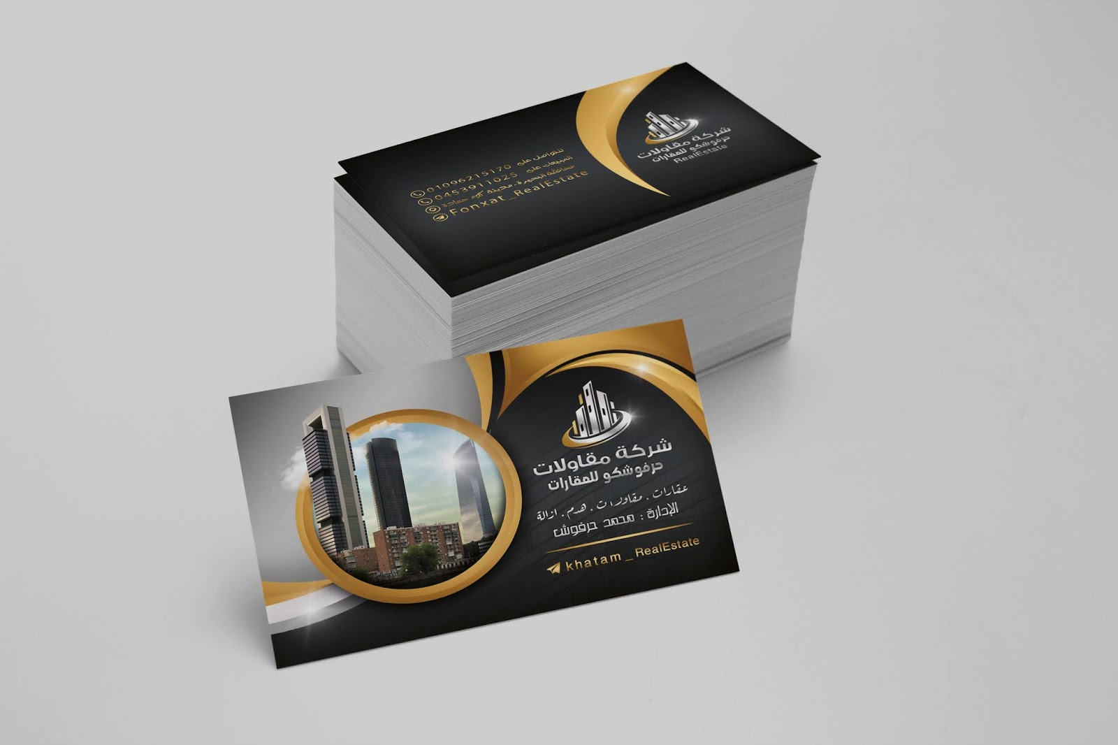 Download a personal card for real estate in the black color combined with the golden and silver colors
