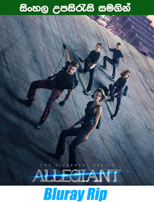 Allegiant 2016 Full movie watch online with sinhala subtitle