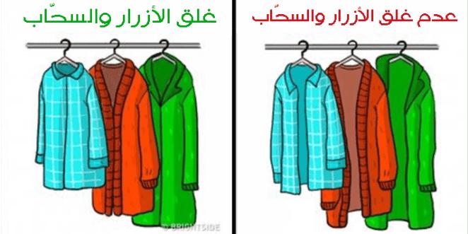 9872c1f4b 10 أخطاء نفعلها دون وعي عند تخزين الملابس! اعرف الطريقة الصحيحة لتخزينها