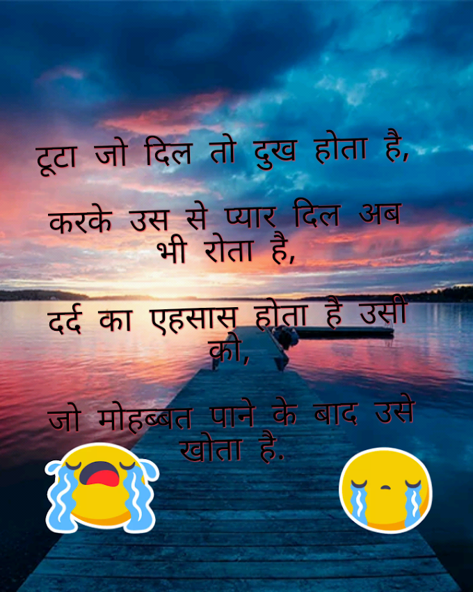 Senti Status for WhatsApp