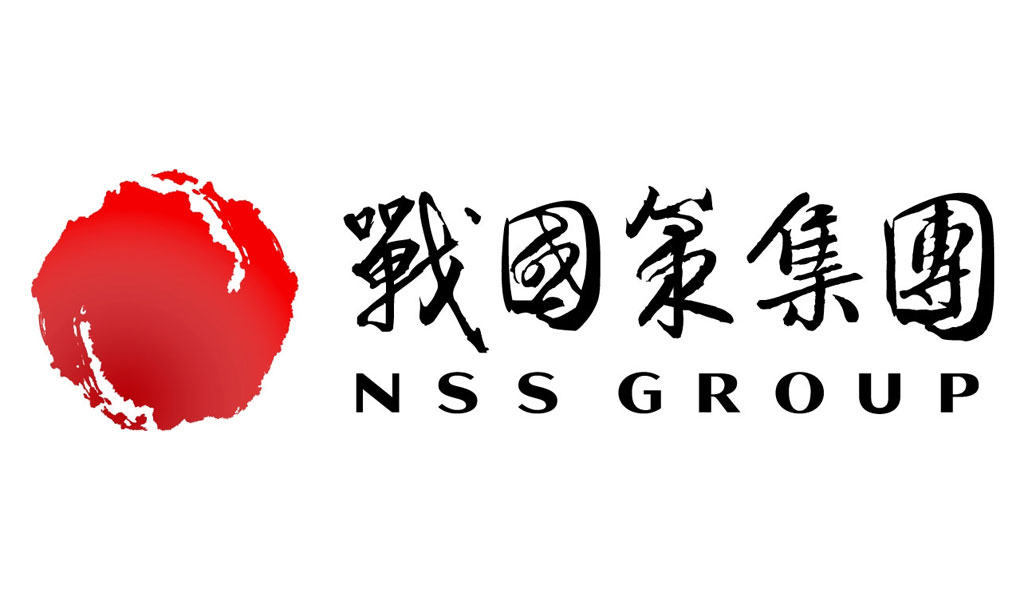NSS Group Philippines Official Logo