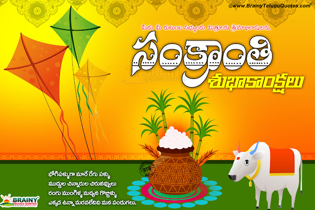 kites png images free download, sankranthi kites free download, makara sankranthi pot free download, pongal pot png free download