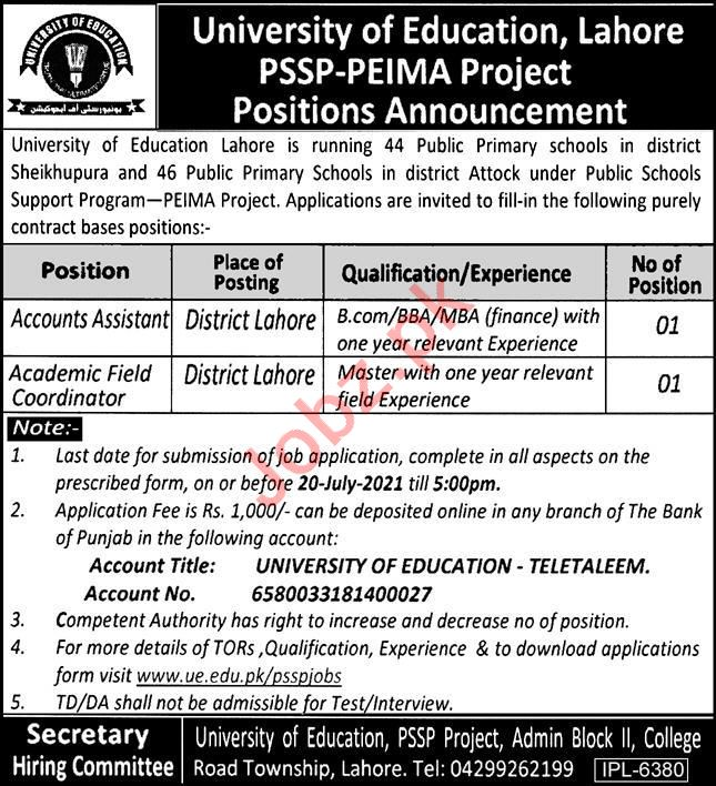 University of Education PSSP PEIMA Lahore