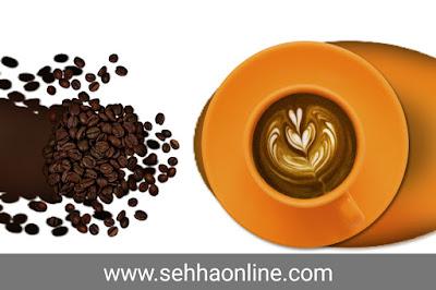 القهوة، اضرار القهوة، اضرار التخلي عن القهوة، Coffee Maker, Coffee damage, Damage to give up coffee,