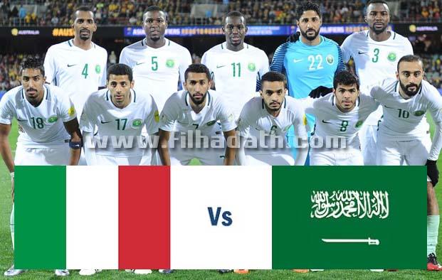 نتيجة مباريات اليوم الأثنين 28-5-2018 السعودية تخسر وتونس تتعادل مع البرتغال
