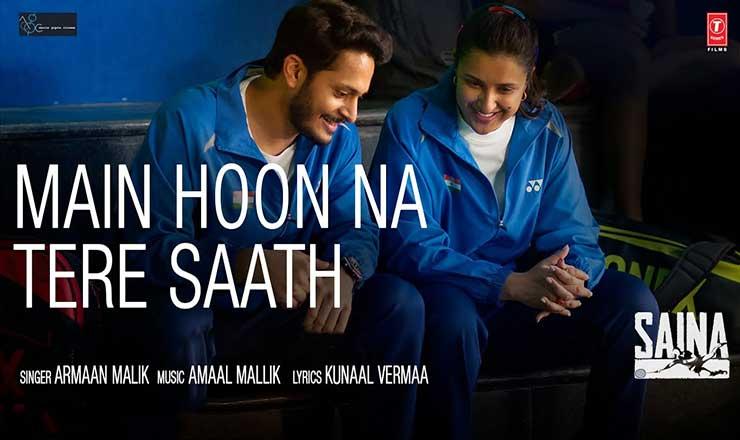 Main Hoon Na Tere Saath Lyrics in Hindi