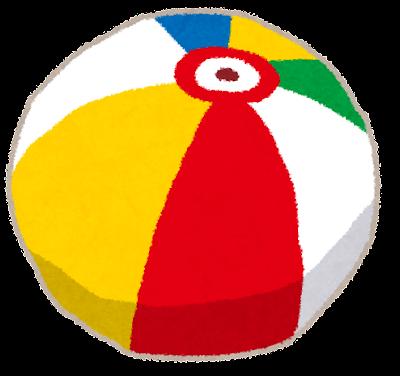 紙風船のイラスト(おもちゃ)