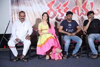 Rakshaka Bhatudu Telugu Movie Audio Launch Event  0084.jpg