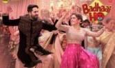 Guru Randhawa new punjabi song morni Banke Best hindi movie Badhaai Ho 2018 week