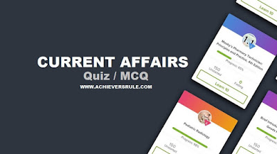 Daily Current Affairs Quiz - 17th May 2018