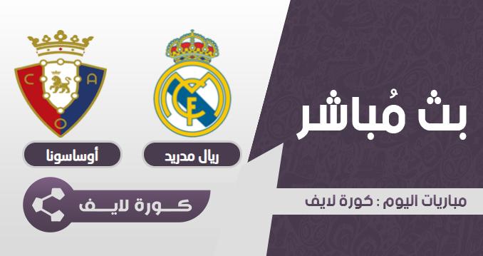 ريال مدريد وأوساسونا