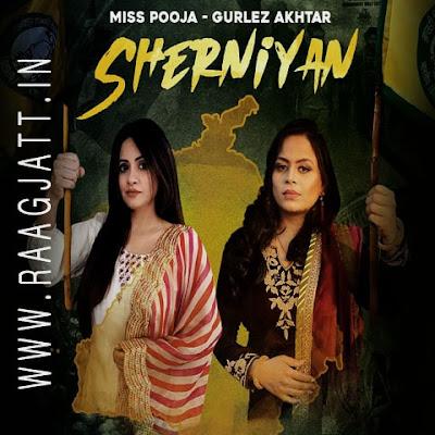 Sherniyan by Miss Pooja - Gurlez Akhtar lyrics