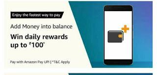 Amazon Add Money Offer-