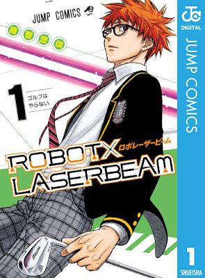 ROBOT×LASERBEAM 第01巻 raw zip dl