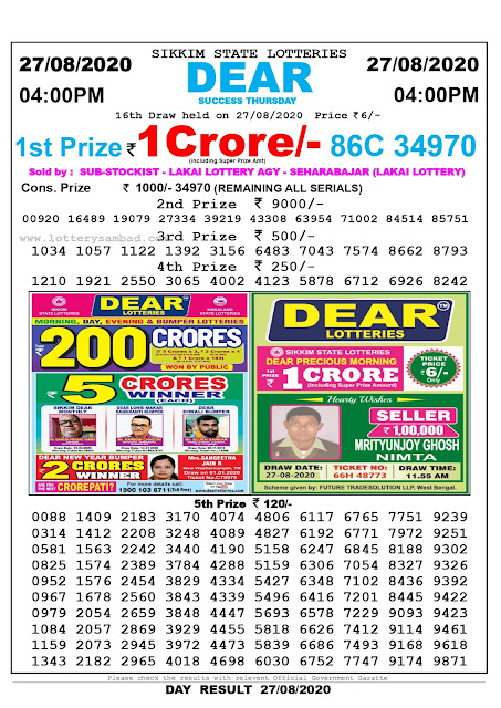 Lottery Sambad Result 27.08.2020 Dear Success Thursday 4:00 pm