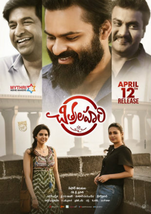 Chitralahari 2019 Hindi Dubbed Movie Download HDRip 720p