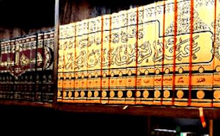[AUDIO] Tausiyah Ilmiyyah: Sebab-sebab Kelemahan dalam Menuntut Ilmu & Solusinya