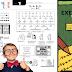 أروع كتاب لتعلم اللغة الفرنسية Exercices de vocabulaire en contexte 50 + درس وتمرين رائع للإكتشاف (كتاب بالصور)