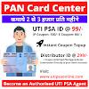 Airtel Payments Bank CSP Agent कैसे बने ? Airtel Mitra Retailer Onboarding Process
