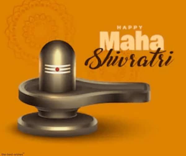 shivratri greetings